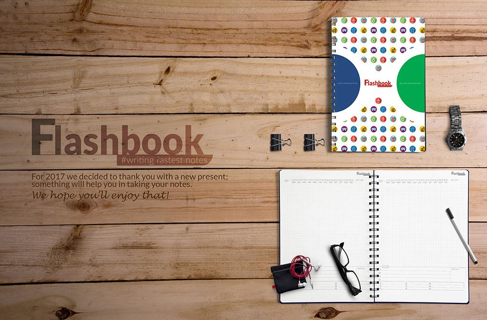 Cos'è FLASHBOOK, novità per il 2017